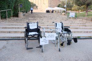 כיסא גלגלים, מיצג מחאה, מערת המכפלה