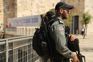 שוטר בירושלים