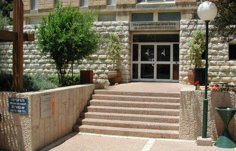 מה חדש באוניברסיטה העברית?