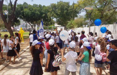 משרד החינוך מצדיע לירושלים