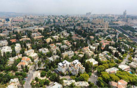 עיריית ירושלים אישרה תכנית להריסת מלון רייך בבית הכרם והקמת מבני מגורים   כל הפרטים