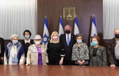 ראש הממשלה ורעייתו נפגשו עם ניצולי השואה