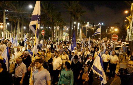 היערכות לצעדת חצי היובל סביב חומות ירושלים בליל תשעה באב