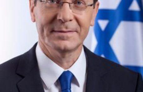 יצחק (בוז׳י) הרצוג נבחר לתפקיד האזרח מספר 1 במדינת ישראל