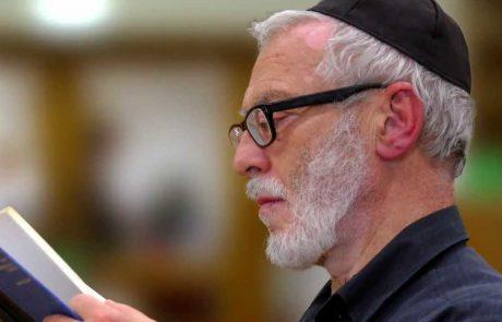 פרופ' דוד קשדן – זכה ב'פרס שואו' היוקרתי