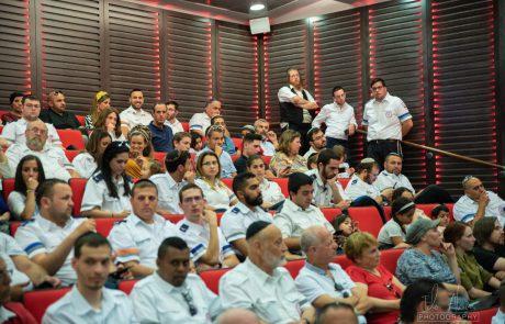 """מד""""א ירושלים: טקס הוקרה לצוותים"""