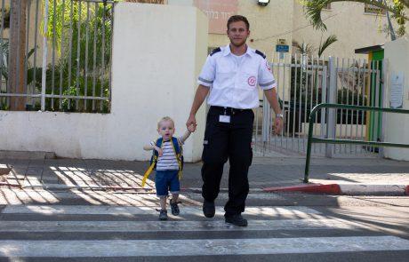 """מד""""א מציגים: חזרה בטוחה לבית הספר"""