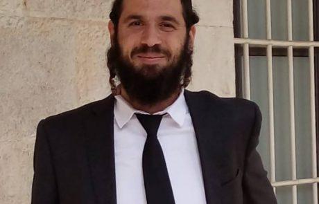 ארגון בצלמו נגד העברית