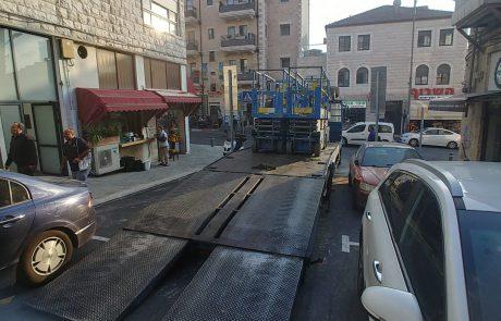 חדש: שעת חניה חינם לתושבי ירושלים