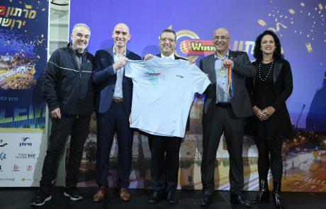 מרתון Winner ירושלים חוגג עשור