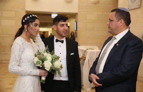 חתונה בלשכת ראש העיר