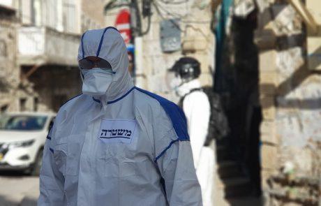 חולה קורונה ברח מנתניה ואותר בירושלים