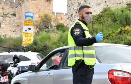 מסתמן: הסגר חוזר לירושלים