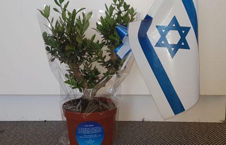קצת אחרת: יום הזיכרון בירושלים