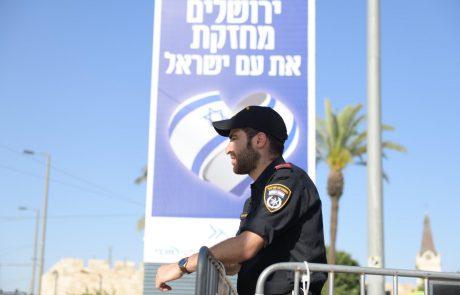חדשות היום בירושלים