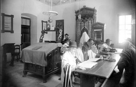 בית הכנסת הישן הושחת