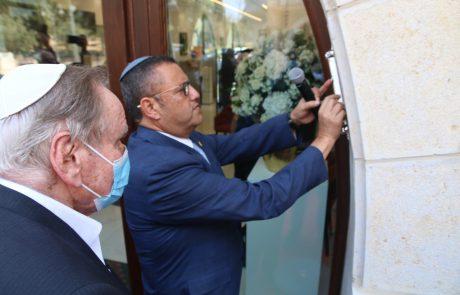 תתחדשו: בנק ירושלים השיק סניף מפואר📸