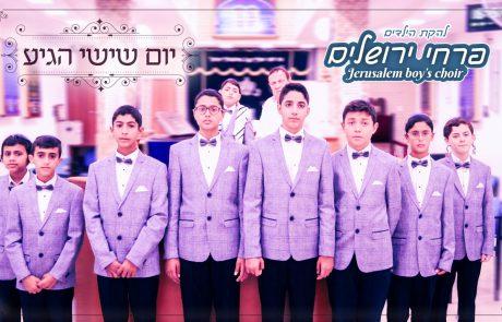 עושים כבוד לאשקלון: פרחי ירושלים צילמו בעיר קליפ לשיר 'יום שישי הגיע'