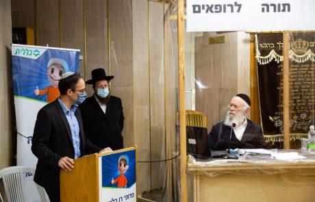 """ניתנה רשות לרופא: הגר""""י זילברשטיין וראש קבינט המומחים בתכנית 'מגן ישראל' דנו על החיסונים נגד הקורונה"""