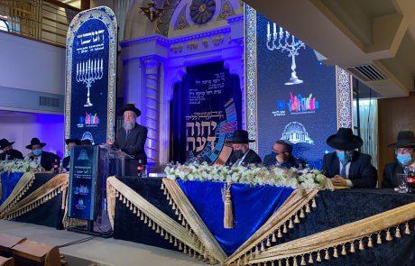 מעמד סיום מיזם חידושי התורה של ראש העיר ירושלים התקיים הבוקר