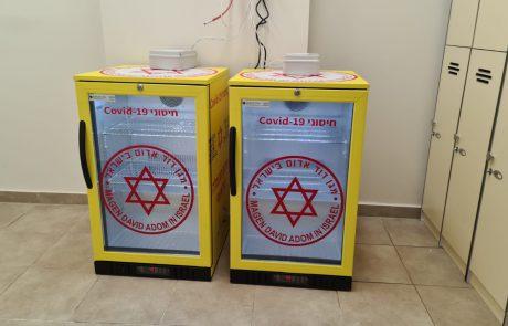 מגן דוד אדום רכש עשרות מקררים ייעודיים לחיסוני קורונה