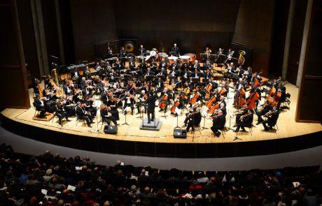 התזמורת הסימפונית ירושלים פותחת את השנה האזרחית החדשה