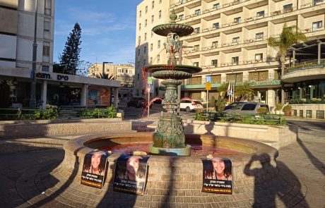 """המחאה על הרג הנער אהוביה סנדק ז""""ל: מזרקת כיכר פריז בירושלים – נצבעה באדום"""