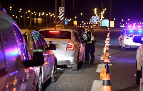 בדיקת רכב בדרום העיר הביאה לאיתור סמים וסכום כסף גדול | כל הפרטים