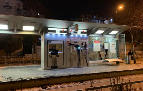 חברת סיטיפס נפרדת: החברה תסיים השבוע את פעילותה ברכבת הקלה בירושלים