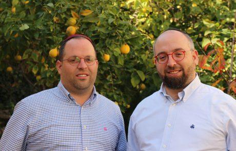 ממשיכים להפיץ את הבשורה: רשת אלן קאר פותחת סניף נוסף בירושלים, החמישי בישראל ורביעי תוך שנתיים