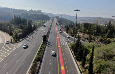 נפתח חלק מנתיב התחבורה הציבורית בשדרות בגין בירושלים | כל הפרטים