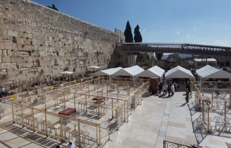 """תפילת ערב יום ירושלים תשפ""""א ברחבת הכותל המערבי"""