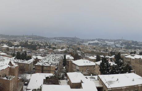 חג שלג שמח: עיריית ירושלים מזמינה את כולם להגיע לעיר שנצבעה בלבן