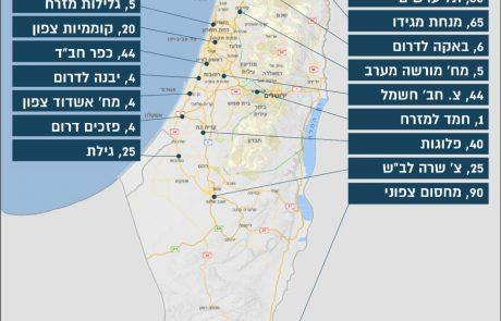 לקראת חג הפורים והסגר הלילי: משטרת ישראל מפרסמת את מפת המחסומים
