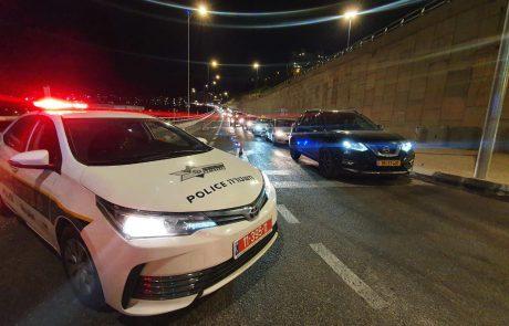 שוטר הותקף על ידי שני יושבי רכב בירושלים ופונה לקבלת טיפול רפואי