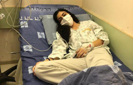הדסה הר הצופים: שיפור חל במצבה של אורין בת ה-17 שאושפזה במצב קשה במחלקת טיפול נמרץ ילדים כתוצאה מסיבוכי קורונה