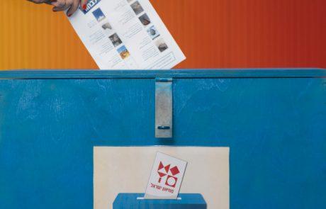 יום הבחירות במוזיאון ישראל, ירושלים: ון-גוך או מגריט? בואו לבחור את יצירת האמנות שריגשה אתכם