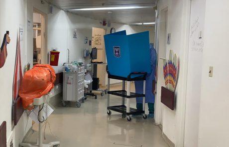 לראשונה: קלפי ניידת במרכז הרפואי הדסה
