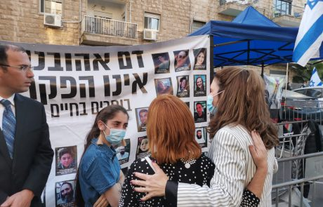 משולחן ההמלצות למאהל המשפחות השכולות: חברי הכנסת מרשימת הציונות הדתית הגיעו למאהל המחאה