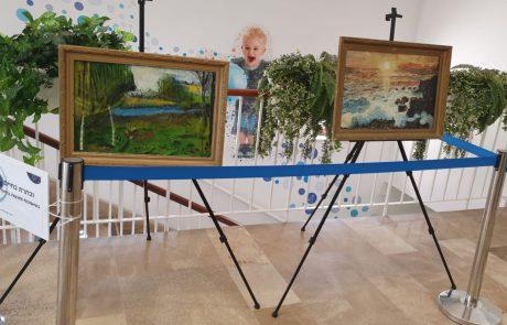 ובחרת בחיים – כשאמנות פוגשת בריאות: תערוכה מיוחדת ליום השואה