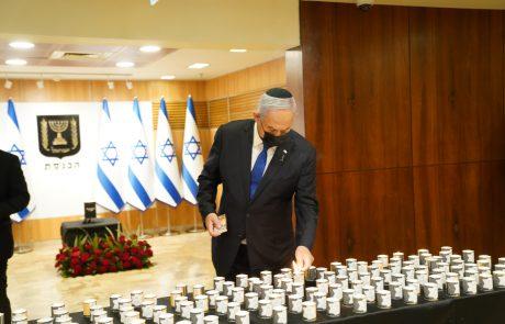 נרות זיכרון במשכן הכנסת לזכר קורבנות השואה