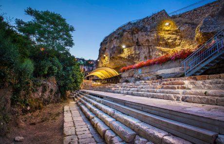 לכבוד יום ירושלים: שבוע פעילויות מיוחדות עם אשכולות