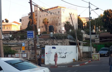 המשטרה פעלה ללא סיבה נגד חבר מועצת העיר שעשה את עבודתו בשכונת שמעון הצדיק   כל הפרטים על המאורע שמסעיר את ירושלים