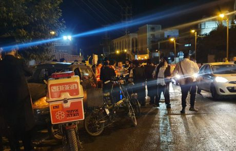 ירושלים: הולך רגל נפגע באורח קשה בתאונת דרכים