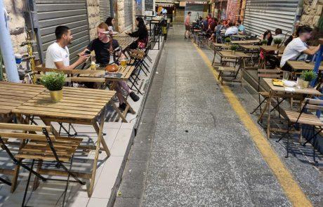 המראה החדש של סצנת חיי הלילה בשוק מחנה יהודה