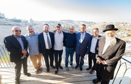 טקס הנחת אבן הפינה לשכונת נוף ציון בירושלים   כל הפרטים