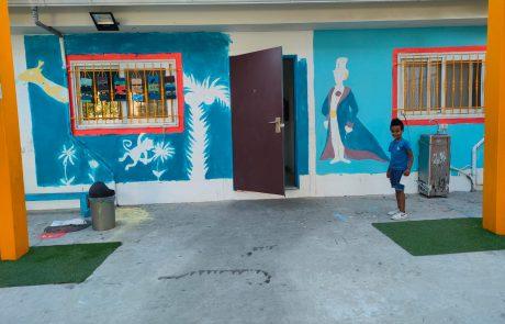 ציור הקיר של תלמידי התיכון לאומנויות | כל הפרטים