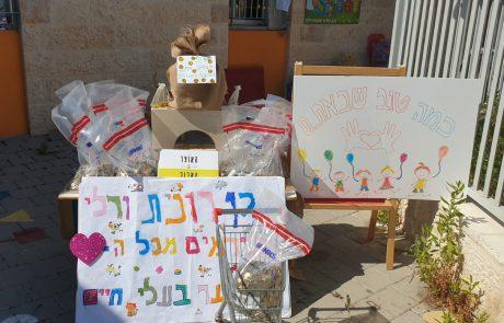 האוצר האבוד – מחנכים לרעות ולאחריות חברתית: עיריית ירושלים בפרויקט מיוחד בגני הילדים ברחבי העיר