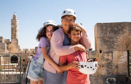 מרים פרץ תוביל את קמפיין הקיץ של ירושלים | כל הפרטים