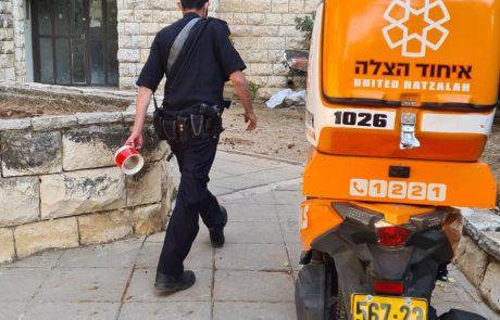 ירושלים: צעיר בן 22 נפצע בינוני כתוצאה מאלימות